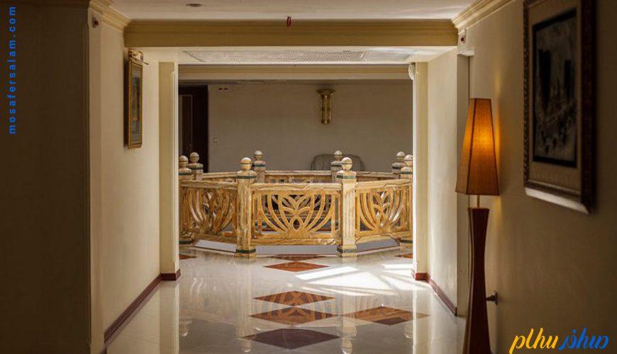 فضای داخلی هتل قصر الضيافه مشهد