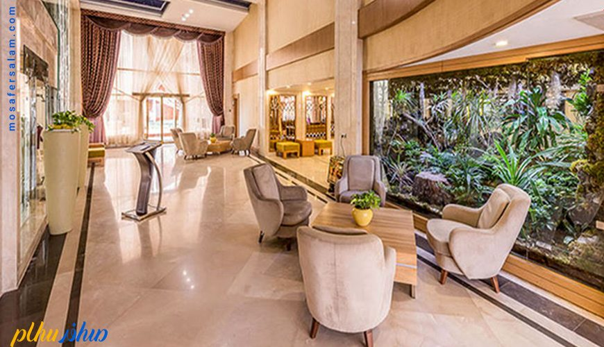 لابی هتل مشهد مشهد