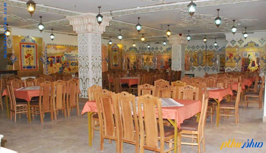 رستوران هتل سنتی ابن سینا اصفهان