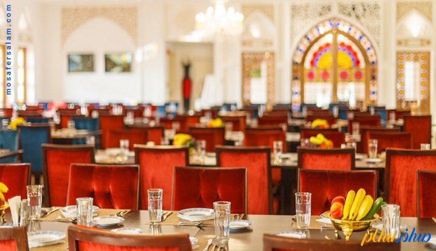 رستوران هتل اسپیناس پالاس تهران