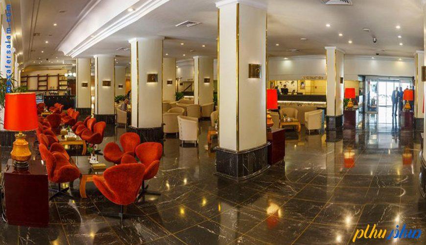 لابی هتل هما تهران