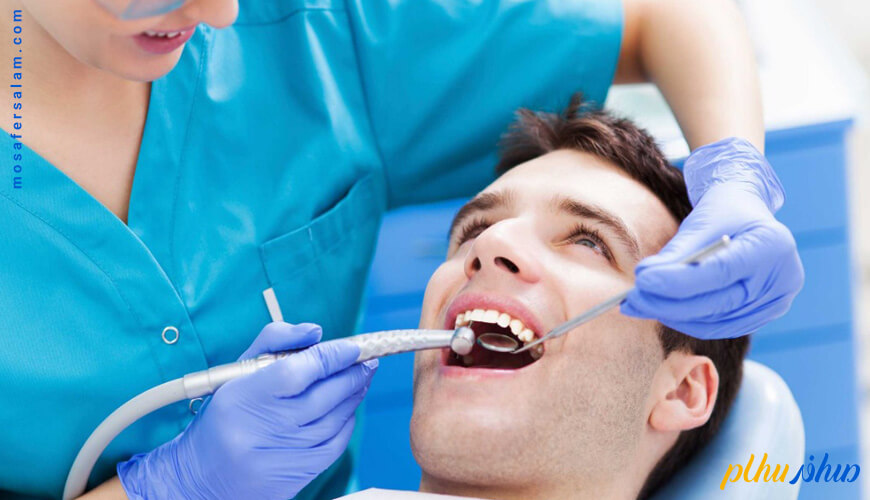 هتل کلینیک دندانپزشکی ایران