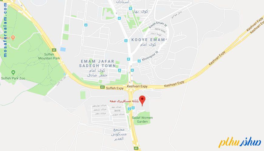 آدرس و لوکشین کوه صفه اصفهان