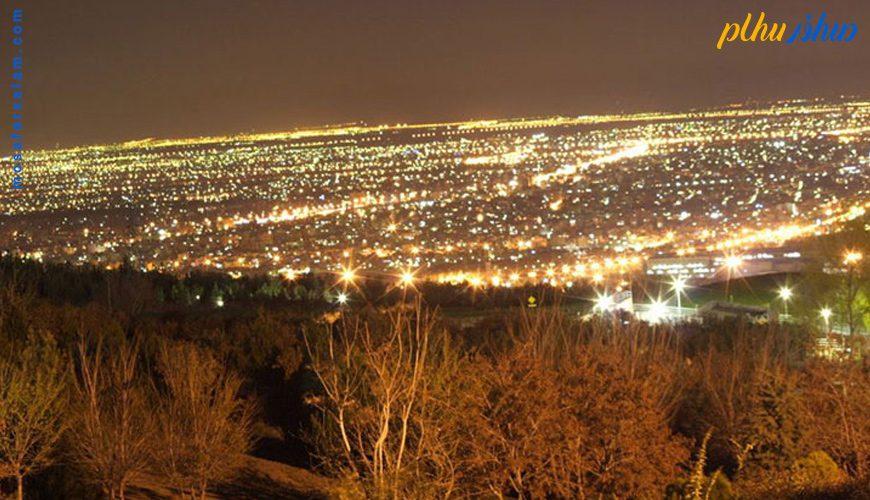 فاصله کوه صفه تا اصفهان