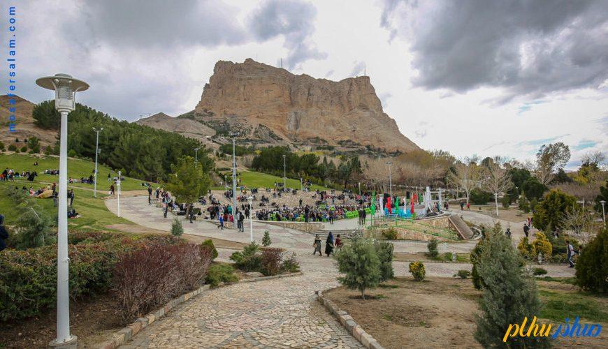 معرفی کوه صفه اصفهان