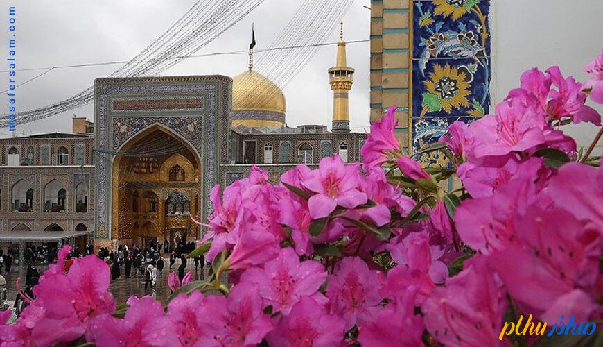 تعطیلات عید فطر در مشهد