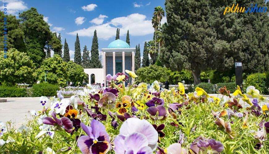 جشن میانه بهار روز شیراز