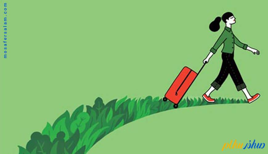 لوازم جانبی سفر سازگار با محیط زیست