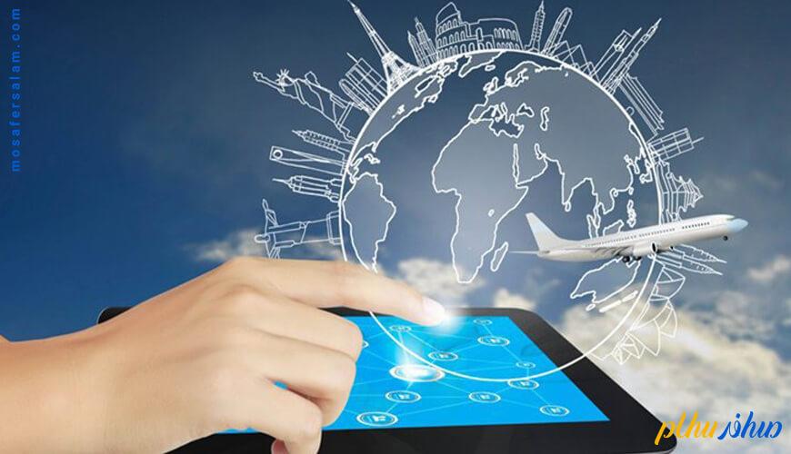 پیاده سازی سامانه های آنلاین گردشگری