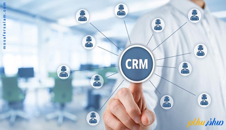 مدیریت ارتباط با مشتری (CRM) در صنعت هتلداری ایران