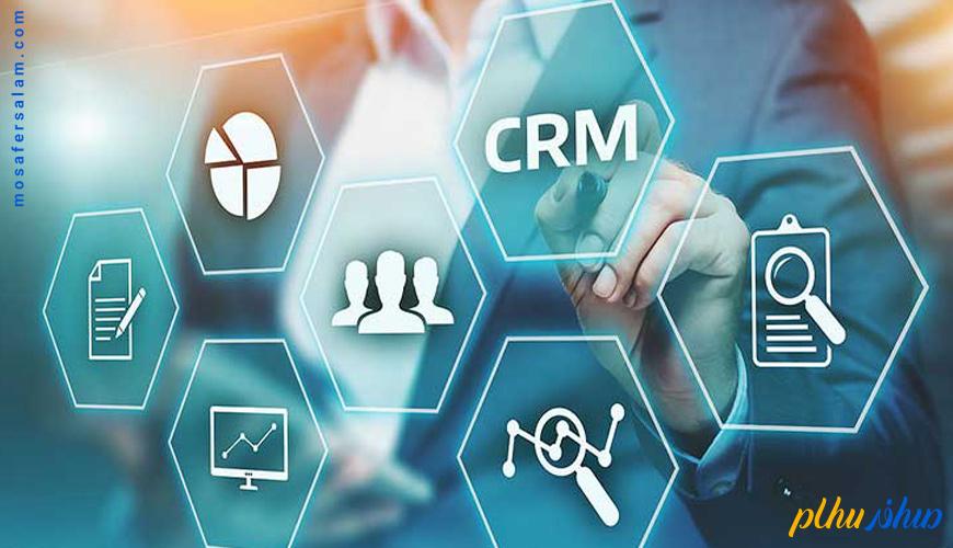 مديريت ارتباط با مشتری (CRM) در صنعت هتلداری ايران