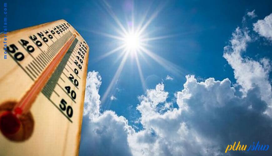اهمیت پیگیری وضعیت آب و هوا در سفر