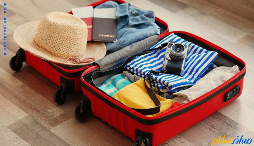 طریقه چروک نشدن لباس در چمدان