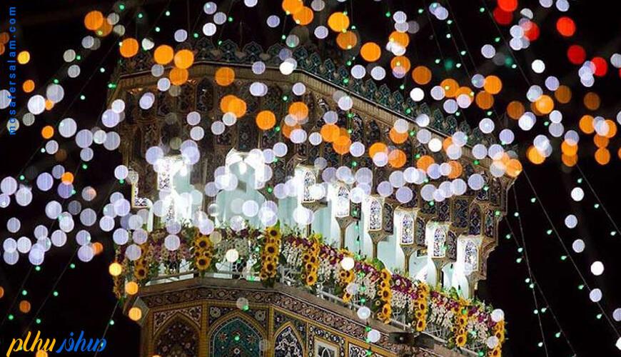 جشن ولادت امام رضا در مشهد