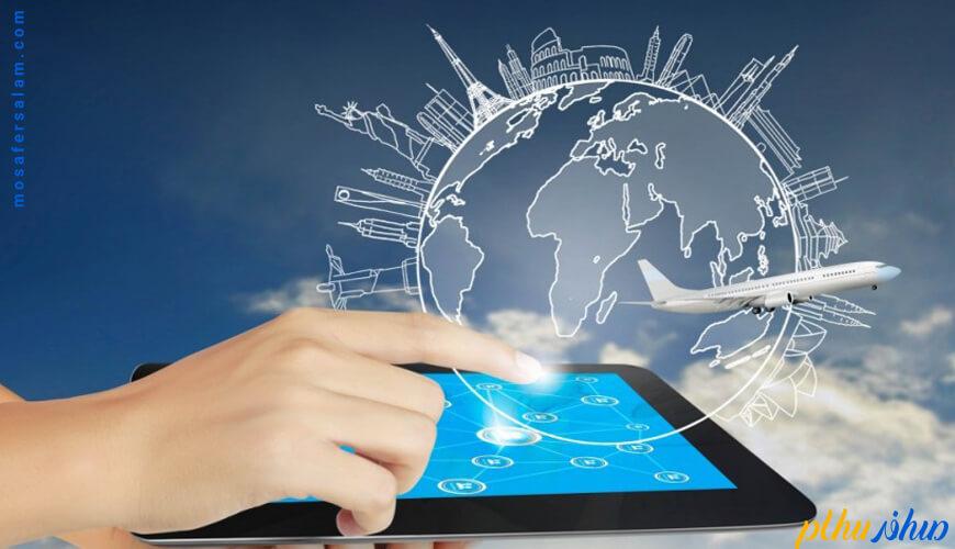 مجری سیستم های خدمات آنلاین گردشگری